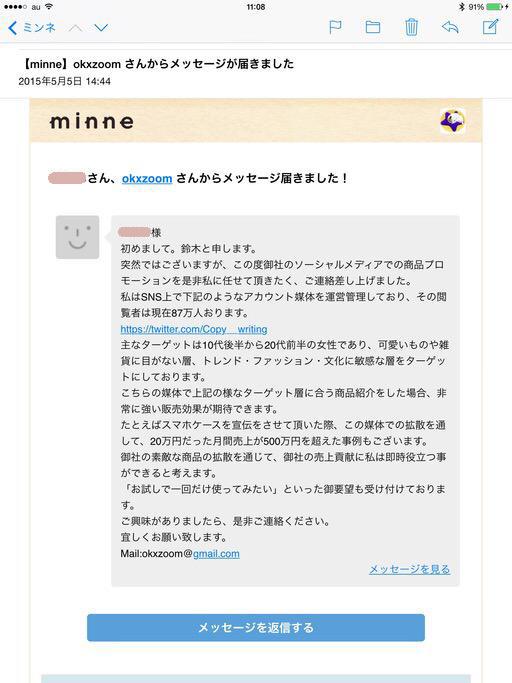 copy_kanyu.jpg